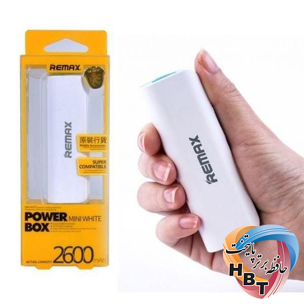 پاوربانک ریمکس 2600 میلی آمپر Power Bank Remax