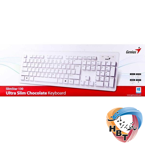 کیبورد باسیم جنیوس KEYBORD genius STAR130 SLIM سفید