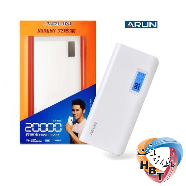 پاوربانک آرون 20000میلی آمپر POWERBANK ARUN