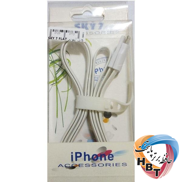 کابل آیفون فلت Cable Iphone Flat SKY7